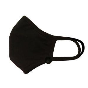 Umask Cloth Face Mask